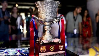 Spanish Super Cup trophy in Barça Museum