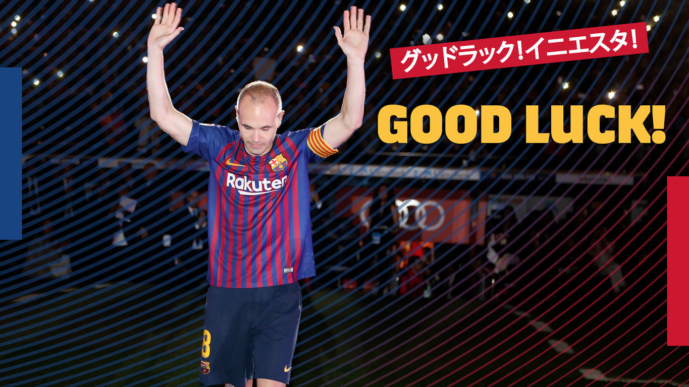 After 22 seasons at FC Barcelona, 16 with the first team, the midfielder moves to the J1 League