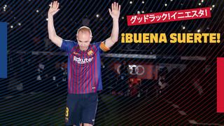Tras 22 temporadas en el Club, 16 al primer equipo, el jugador manchego disputará la J1 League, que ya está en marcha