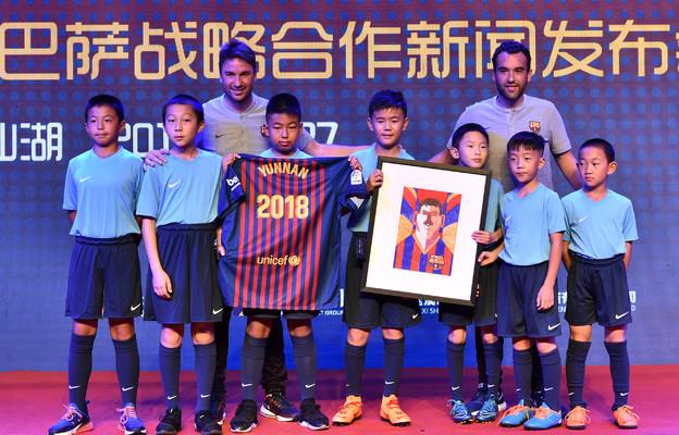 La Barça Academy abre tres sedes en Yunnan con el patrocinio de Yunnan  Baiyao 973134fdc48