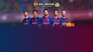 Es confirma la data de l'estrena del FC Barcelona 2017/18 al Camp Nou, en el tradicional torneig d'estiu que, aquest any, tindrà com a convidat l'equip brasiler, que al novembre passat va patir un greu accident aeri