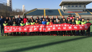 A delegation from the BPA is in the Asian country, looking for new alliances with institutions and Chinese clubs