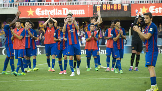 FC Barcelona B 0 - Cartagena 1 (Playoff 2aB)