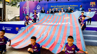 FC Barcelona opens Barça Experience in Haikou, China