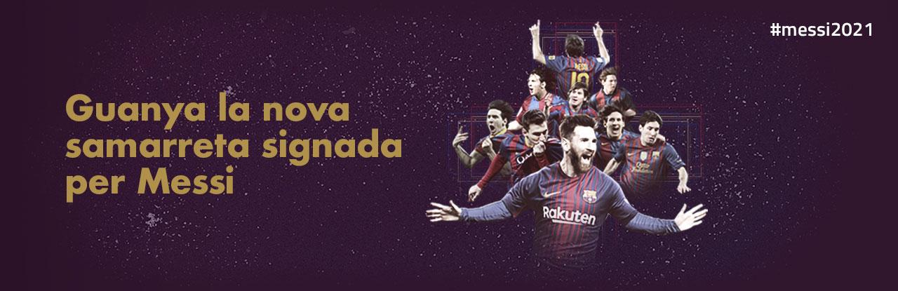 Guanya la nova samarreta signada per Messi